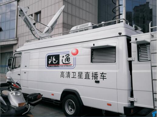 Broadcast OB Van for sale