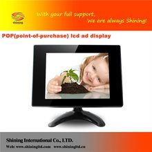 SH0801POP 8inch point of purchase pallet display