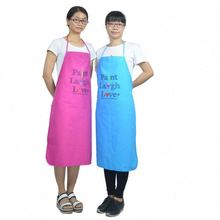 double sided aprons