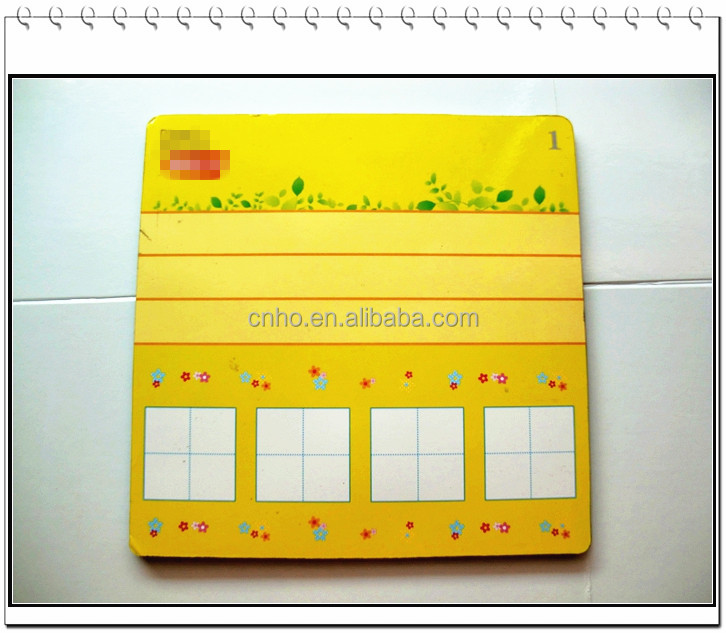 school furniture for children's education board game double sided magnet