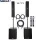 SHIER powered sub bass speaker +active line array +Dj equipment
