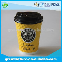 Take away logo printed paper coffee cups with lids,Paper cup,coffee paper cup