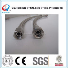 stainless steel braided PTFE teflon tube for oil extraction