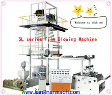 Favorites Compare sex hot blown blown new LDPE/HDPE/PE PE film in factory China plastic extruder making machine