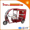 hub motor passengers electric trikes with cabin