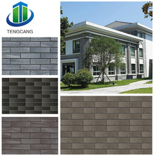 Eco-friendly soft exterior wall decor 3d flexible brick