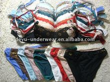 0.9USD High Quality Competive Price cotton bra and panties set