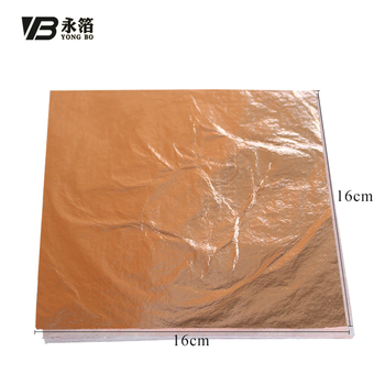 1000 sheets 16 x 16 cm #0 Home Furniture Ceiling Wall Decoration Gilding Crafts Imitation Gold Pure Copper Foil Paper