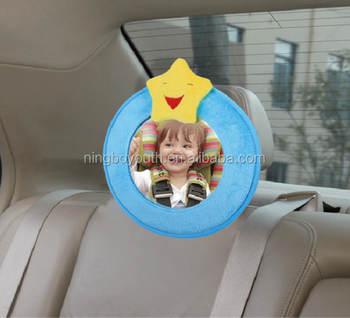 CC0009 BABY SAFETY CAR MIRROR Back Seat Mirror -Round Shape Baby & Mom Rear View Mirror