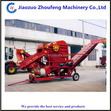 Lowest Price High Quality Peanut Picker Harvester Equipment (skype/wechat: lindazf1)