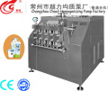 Big Scale Food Processing Machinery Homogenizer For Milk Mill
