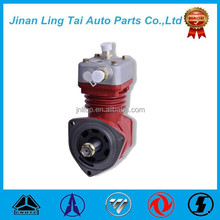 High Quality&Low Price SINOTRUCK Truck Parts air compressor From China Suppier