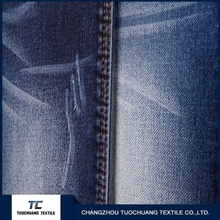 100% cotton twill denim fabric light for men