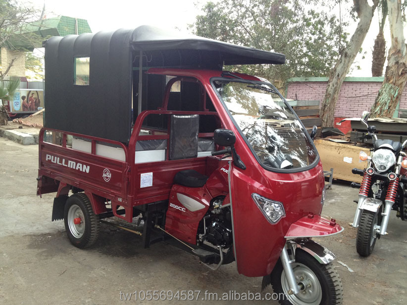 Ambulance Motorized Tricycle,Multi-purpose Motor Tricycle,Innovative three wheeled motorcycle,Customization Tricycle 200C.C.