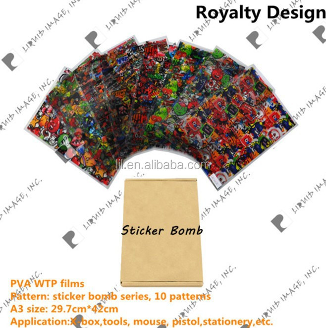 Royalty design hydrographics printing film water transfer No. LYH-FSSB04 A3 size