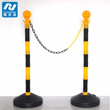 Plastic safety chain barrier/'barricade with colored plastic chain