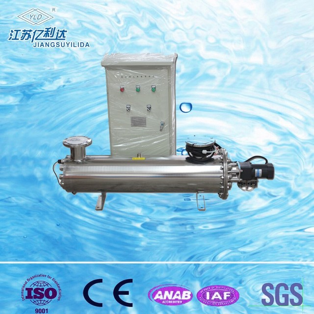 Electric Automatic Motor Cleaning UV Sterilization System For Swimming Pool Water Disinfection,UV Water Sterilizer