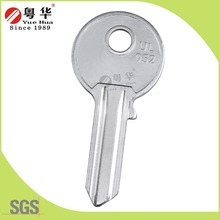 Custom logo universal UL052 UL053 house key for safe lock from China supplier