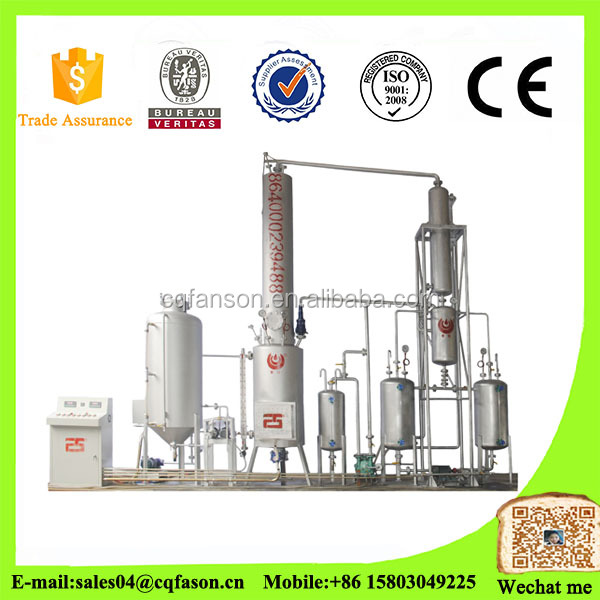 Good material used lube distillation machine