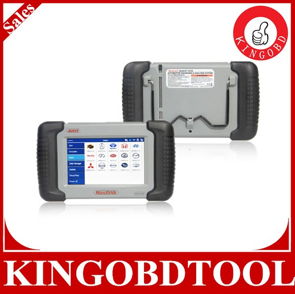 Hot 2015best Autel Maxidas DS708 Scanner Tool Diagnostic Software Download on Internert ,autel ds708 auto car diagnostic Machine