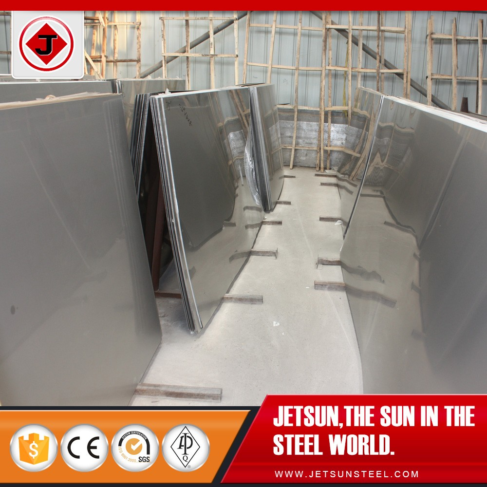 China Supplier cold rolled mill finish 0.3mm stainless steel sheet