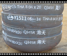 carbon steel cold form flat bottoms for pressure vessels head