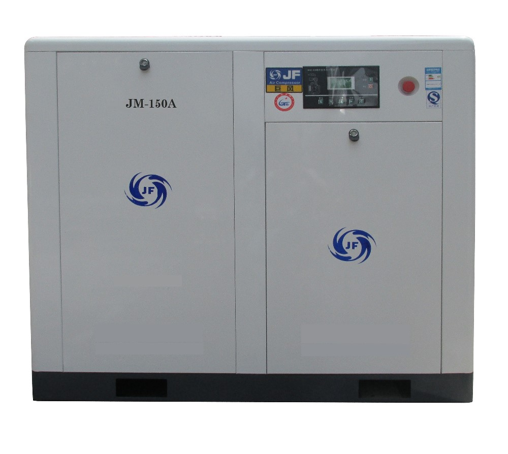 JM-150Screw Air Compressor 110KW 1.0MPa energy saving