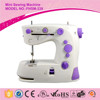 4 stitches zigzag mini siruba sewing machine manufacturer FHSM-339