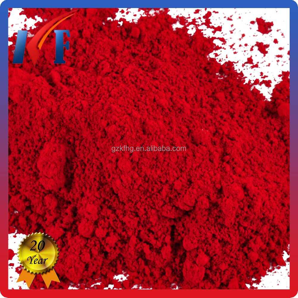 permanent red used for cosmetic/paint/inks and plastics