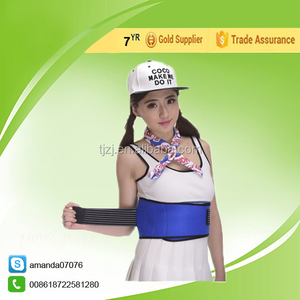 Magnetotherapy far infrared tourmaline waist pad