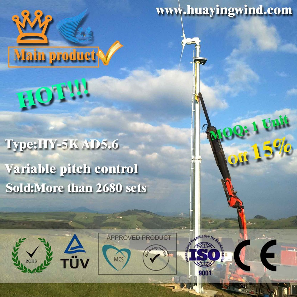 5KW small wind generator wind turbine residential AC On Grid High Performance Wind power system