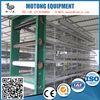 retail price breeding cages with drinking and feeding for chicken and quail