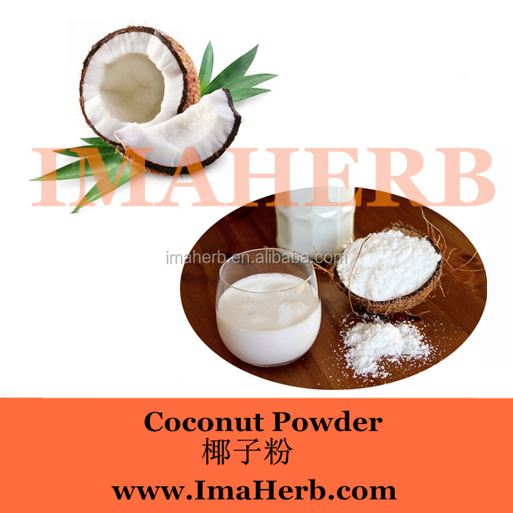Natural Food and Beverage Additive organic coconut milk powder