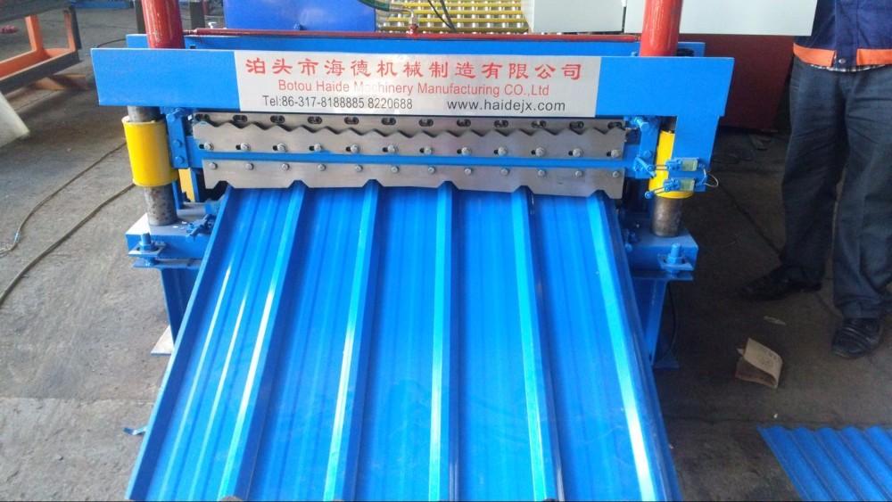 gutter bending machine