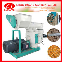 Newest type biomass wood pellet machine price