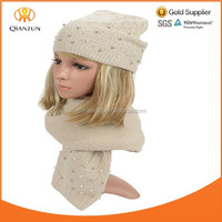 Women Faux Pearl Beaded Warm Soft Beanie Beret Knitted Winter Hat Scarf Wrap Set