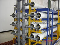 ro water filteration plant filter the lake water to pure water