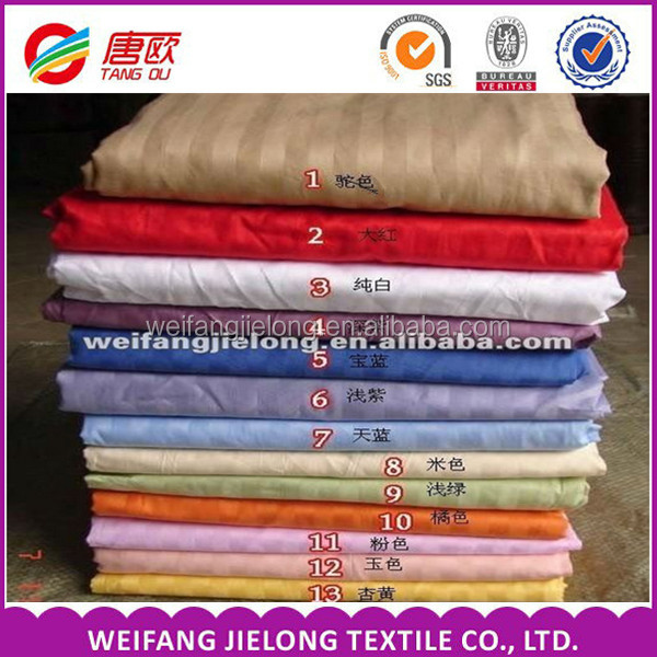 hotel bedding solid color cotton 1cm 3cm satin stripe bed sheet fabric C40*40 150*100 160CM white satin stripe fabric for hotel
