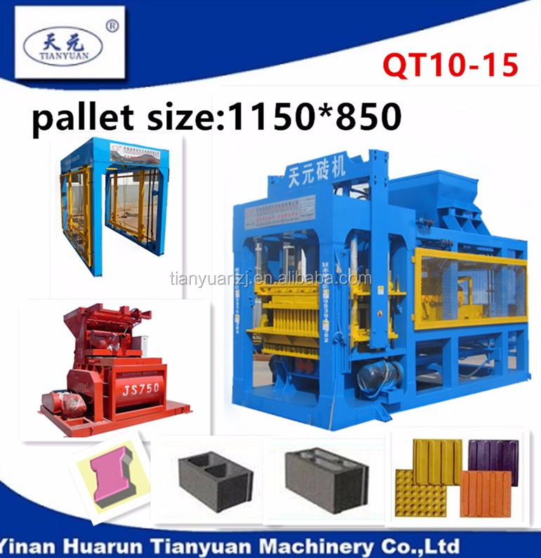 Best offers for QTY10-15 automatic paver and curb machine