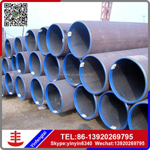 AAA Quality round ms erw pipe/round gas pipe/round steel pipe