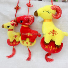 new fashion new year decoration product for plush soft goat <strong>toy</strong>