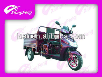 Disabled cargo tricycle with cheap price, disabled scooter tricycle/handicaapped scooter/three wheel scooter