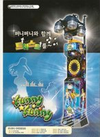Amusement Vending Karaoke Lighting effects Computer machines