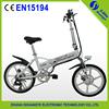 china 20 inch 36V bike folding ebike