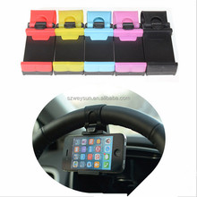 2016 hot selling Car Steering Wheel Mount Holder Rubber Band For iPhone For iPod MP4 GPS Mobile Phone Holders car cover