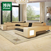 Luxury Modern Furniture Sectional Sofa Suede