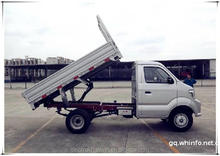 SINOTRUK single cabin mini truck for small cargo