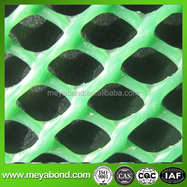rubber mesh netting Aquaculture mesh net