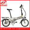 Adults/Student/Officer High Quality Cheap Mountain Brushless Electric Motor Folded Electric Bicycle Ebike Folded Bike Bicycle