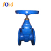/product-detail/ductile-iron-resilient-seated-non-rising-stem-gate-valve-pn16-dn100-60428379677.html